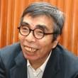 Hisashi Inoue