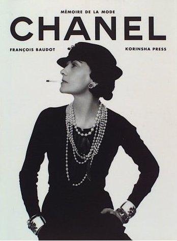 ココ・シャネル( Coco Chanel)の名言集