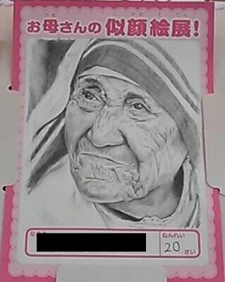 母の名言、母に関する名言集 まとめ