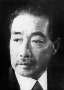Kitahara Hakushu