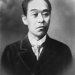 福澤 諭吉